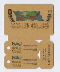 כרטיס מועדון משולב